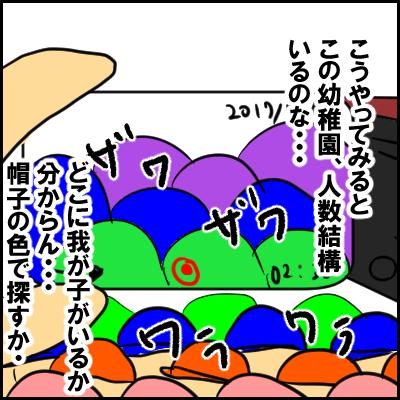 undoukai3