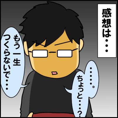 tyoko10
