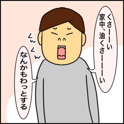 E6E04F22-C78A-4319-B2BD-0C0F393DE184