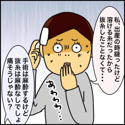 6F46E036-7162-44CF-B2C0-BF1653E76A8E