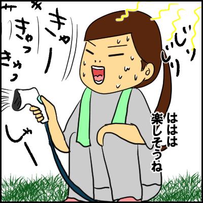 suteki5