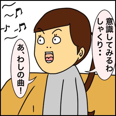 A02721E3-6042-4A4F-9419-E64E40B6DD94