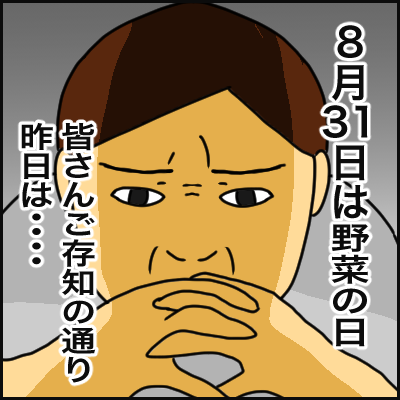 BFA5F009-6D03-4A7A-882A-851435CDA2B6