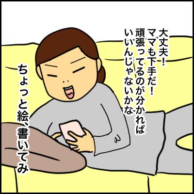 2EC3FF7A-2925-4C80-A1E9-8BF116F989DD