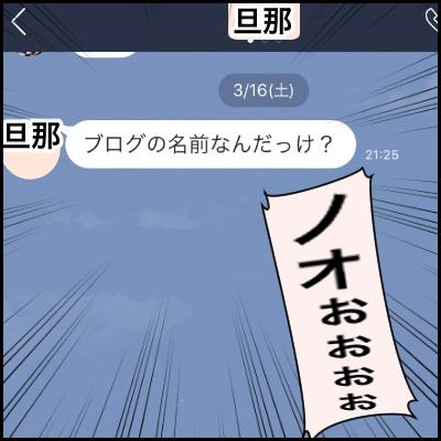 7045A99B-A8D8-4D19-B101-7612AD04FAAF