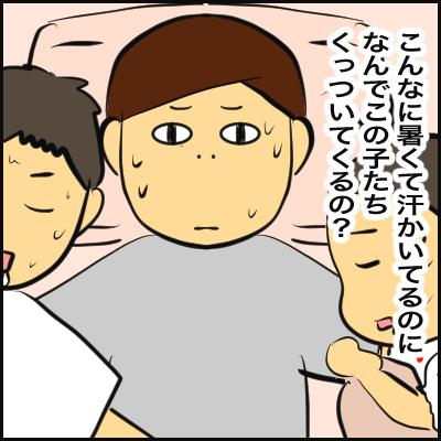 49F1CEA0-45D2-48A1-848A-9378CF10111D