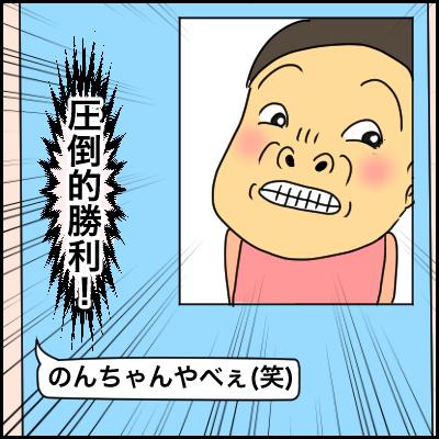 AA7C4BA2-4538-4C4D-A7CF-B6F32DDDB7C7