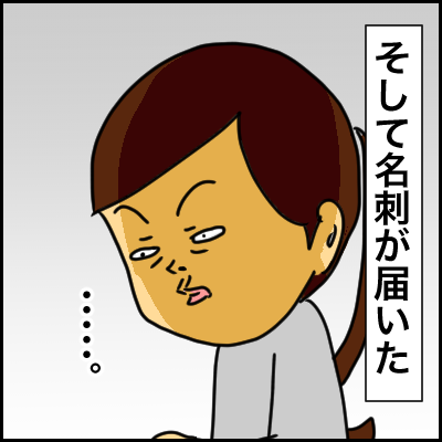153D6B5D-CCD7-4DD2-A83D-941AF06CFEAD