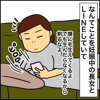 40E40F8F-299E-499C-8CA0-A172A3742788