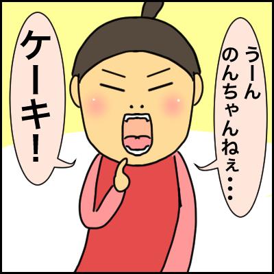 074BA37C-D10F-446F-B0DF-938E404C32BD