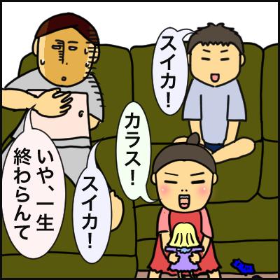6106D3D4-457A-4CBF-A28D-8147964C320D