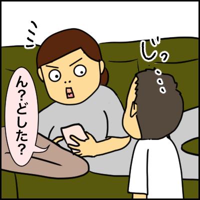 8EA9DCA6-1F4B-4A0F-B7FC-820B303A60A8
