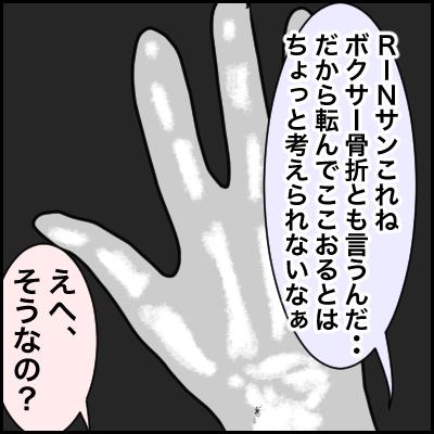 B9CD54DD-0A06-4372-A68A-2C253AE69D9F
