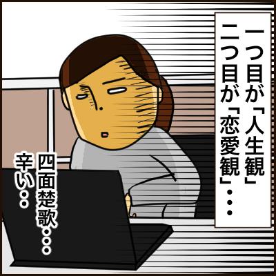 F51CC0F9-361F-4E62-A27F-5E46D2165455