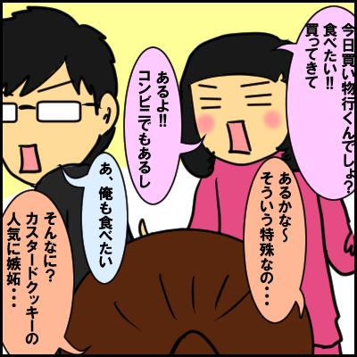 aisu4