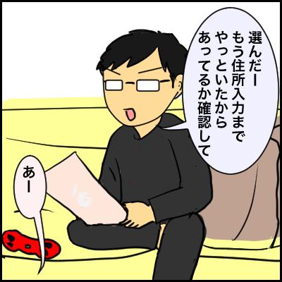 7DA5E186-D6DC-439C-AC3C-983F9D392000