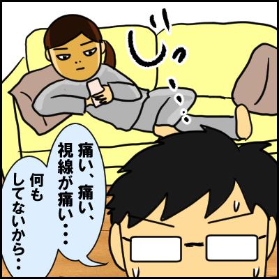 tyoko3