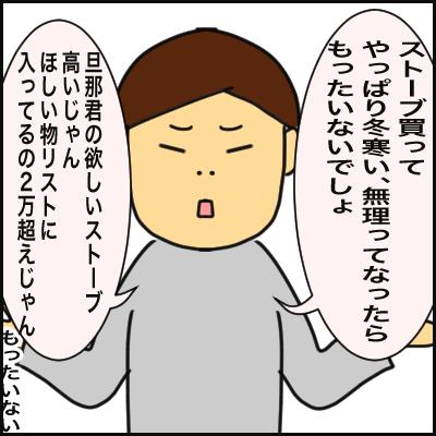 DBB2CBAC-16DA-469A-B724-3948B5331C5B