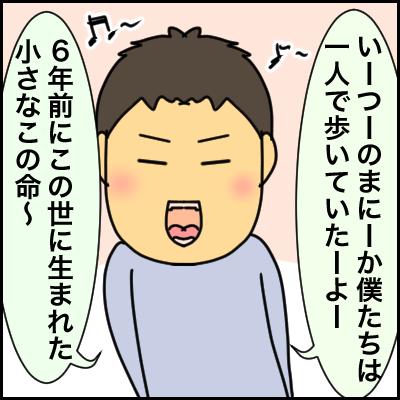 B17539C4-107D-4F38-B7D2-F3B5B47113B1