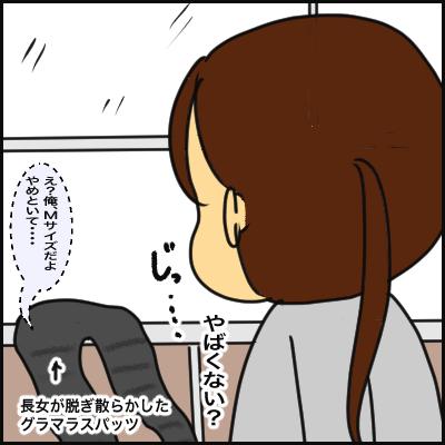 A5138808-8D3A-473C-81A7-A4093985E6E3