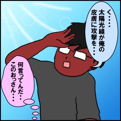 hiyake7
