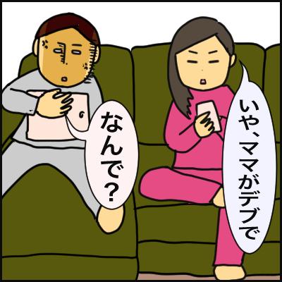 B0FD525C-F278-44A6-A427-A157769D940B