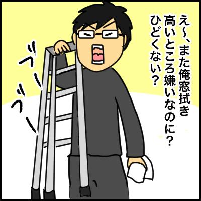 8FA12C7A-D313-47E4-A423-6872BDD2EC16