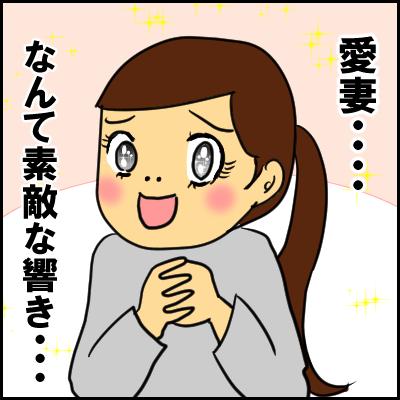 aisai2