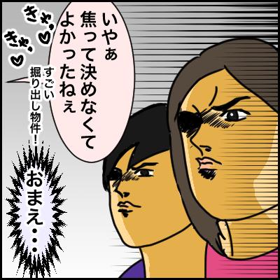 3CDF028F-3727-4F31-8F51-25D414EFB51C