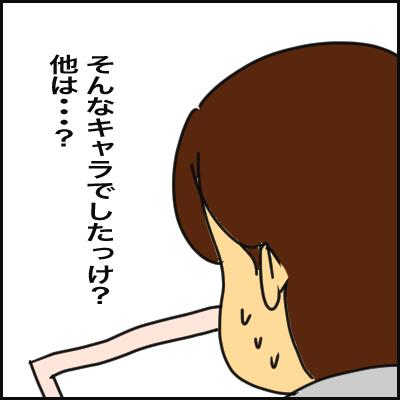 6162CCDD-9626-4E4A-B9A1-5B674296348A