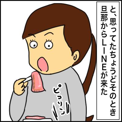 06810391-0FFD-4FA1-80CA-D18F3B61D7A4