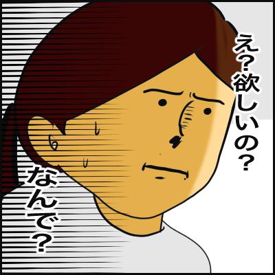 B494A9F7-DD9C-42CE-AD6E-1F1AEFF8A048