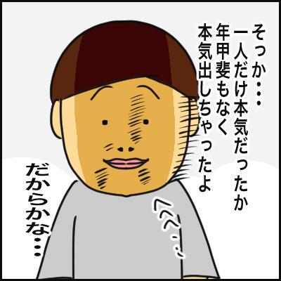 58B19C8E-2843-406C-90CC-6CF28351D9BF