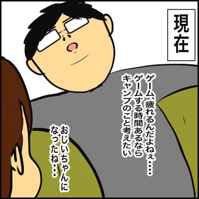 68C6DA83-AEF5-4FF8-9528-8B2F888C5E40