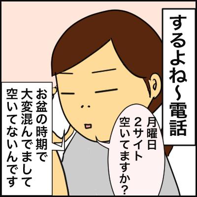 9F8D42C2-E175-4CBD-B51F-373F746E5971