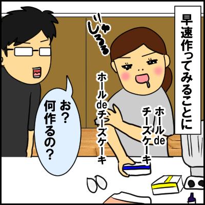 tizu3