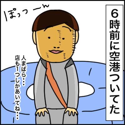 E6F7C214-0F32-4146-AEA2-14EA072C96EB