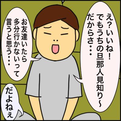 A7D76B3D-990E-46D0-8BF7-BB74787F55E9