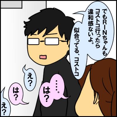 kosutoko13