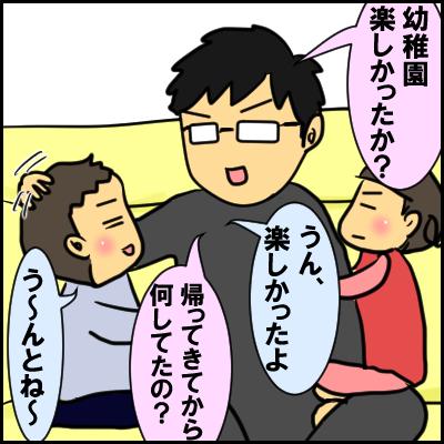 hika4