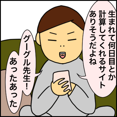 E8304A8D-5B4E-424B-B661-2818DC4632FD