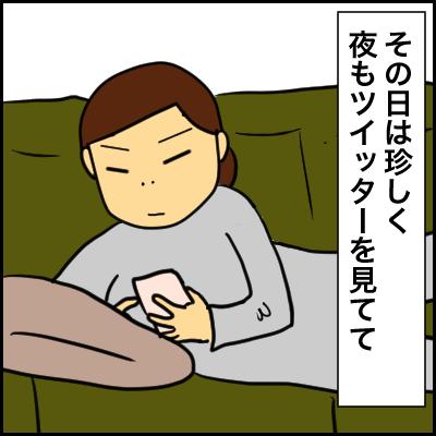 36B796D1-7F20-42B8-88B0-E684790AF768