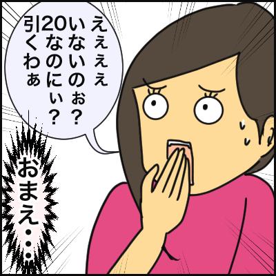 DD5DA13E-929D-4398-B507-729674489CEF