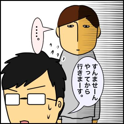 9BD9E89C-6154-4426-BA75-52AD6A5F167C