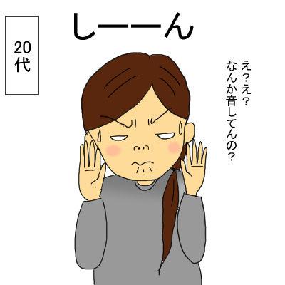 mosuki6