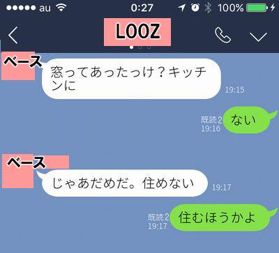 gawa7