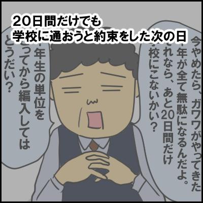 20niti1