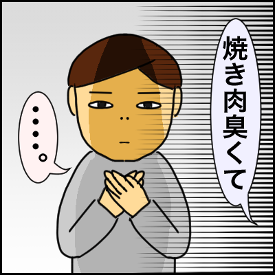 81CB7396-624B-4F5C-82E3-FDBE98683C5A