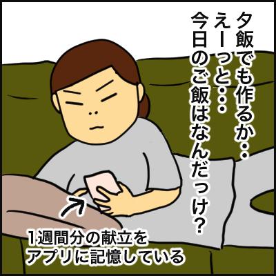 61838882-BD94-4BD7-9935-965A9BA9AF13