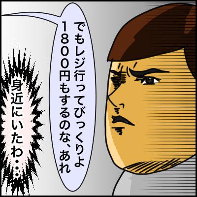 2558606D-B71D-47B5-A41F-7807861BA099